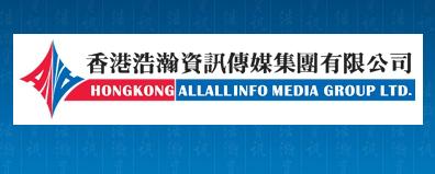 香港浩瀚资讯传媒集团有限公司