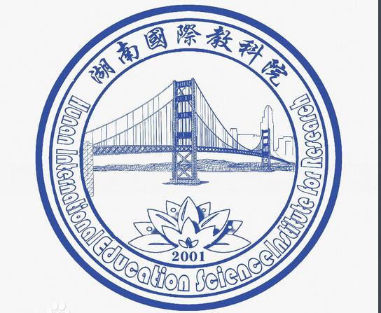 广州大学数学与信息科学学院