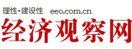 经济观察网