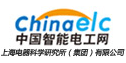 上海电器科学研究院中国智能