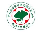 广东省发展中医事业基金会