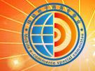 中国电子商务协会移动商务专委