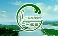 中国染料工业协会有机颜料专业委员会