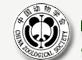 中国动物学会鱼类学分会