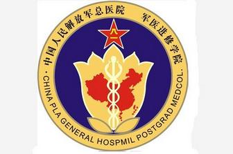 中国人民解放军总医院骨科医院