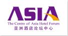 亚洲酒店论坛中心AHF