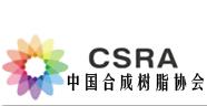 中国合成树脂供销协会加工与应用分会