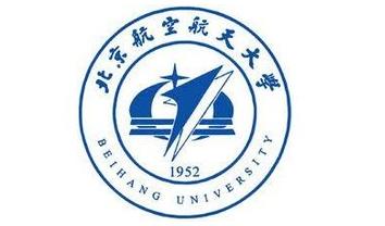 北京航空航天大学可靠性工程研究所