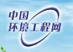 北京市环境保护科学研究院