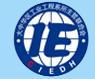 大中华区工业工程系所主管联合会