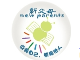 新教育新父母研究所