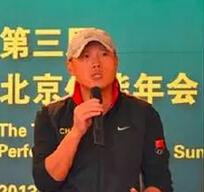 北京市体育可续研究所副所长闫琪照片