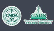 中国骨科医师分会外固定与肢体重建工作委员会