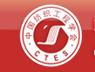 中国纺织工程学会针织专业委员会