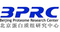 北京蛋白质组研究中心(BPRC)