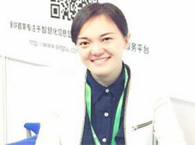 北京奥维智信科技有限公司运营总监王明珠照片