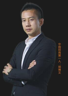 郑博文照片