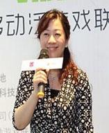 咪咕游戏副总经理端木文琳照片