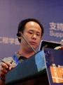 中铁第四勘察设计院集团有限公司城地院项目经理张迪照片