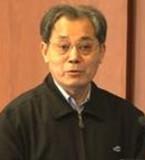 中国工程院院士戴浩照片