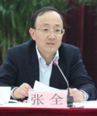 上海市环境保护局  局长张全  照片