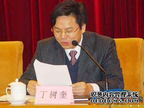 北京市轨道交通建设管理有限公司总经理丁树奎照片