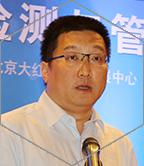 中国检验检疫学会秘书长周琦照片