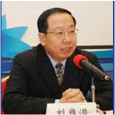 中国教育技术协会秘书长刘雍潜照片