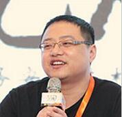 北京知道创宇首席安全官周景平照片