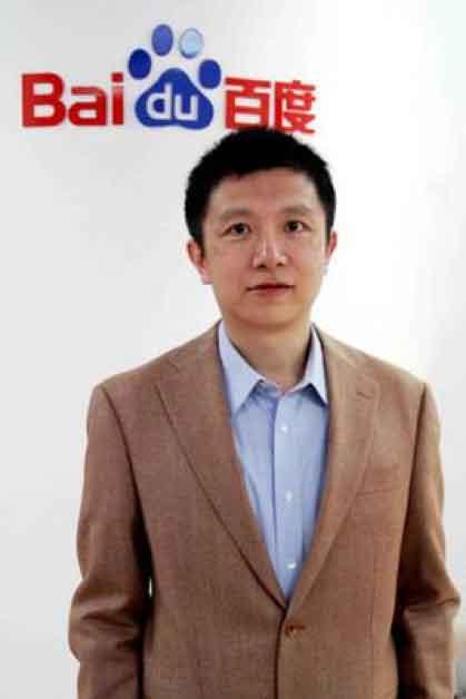 王海峰照片