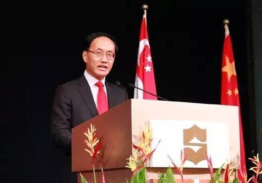 中国驻新加坡大使大使陈晓东照片