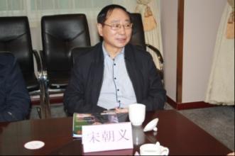 中国交通运输协会副会长宋朝义