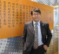 北京工商大学博士刘新旗