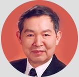 华中科技大学教授熊有伦照片