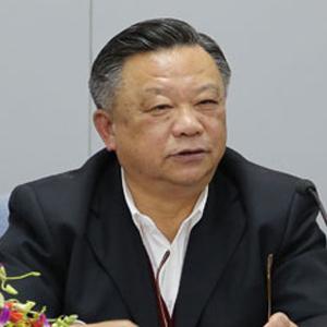 副总工理事长王彦吉照片