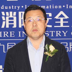 中国建筑学会建筑防火综合技术分会副秘书长刘文利 照片