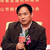 安钢集团销售总公司总经理苏锋照片