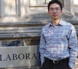 华东理工大学教授龚学庆照片