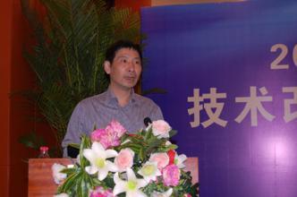 西南科技大学教授齐砚勇照片
