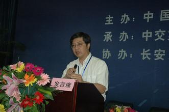 交通运输部公路科学研究院教授级高工黄颂昌照片