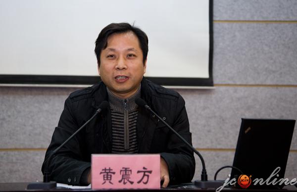 南京师范大学教授黄震方照片