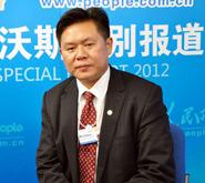 北京环境交易所总经理梅德文照片