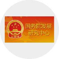 金融研究所保险研究室主任、研究员国务院发展研究中心田辉照片