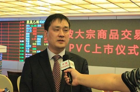 宁波市耀华经贸发展有限公司总经理神秘嘉宾平