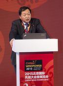 国家可再生能源中心主任王仲颖照片