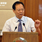 南开大学经济研究所副所长刘刚照片