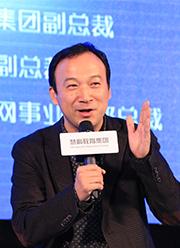 阿里巴巴集团副总裁刘松
