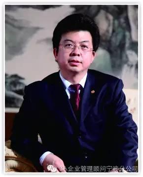 3A顾问公司董事长党新民照片