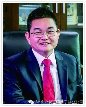 广明源光科技股份公司董事长洪燕南