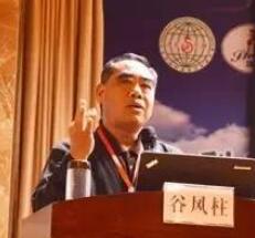 山东农业工程学院  教授谷风柱照片